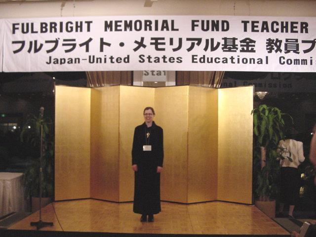 My mother Marilyn Ivy received the Fullbright Award to travel to Japan on an educational trip for teachers after going back to school and successfully completing her graduate studies.