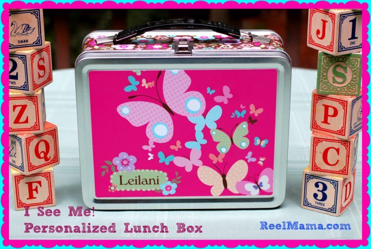I See Me personalized lunch box