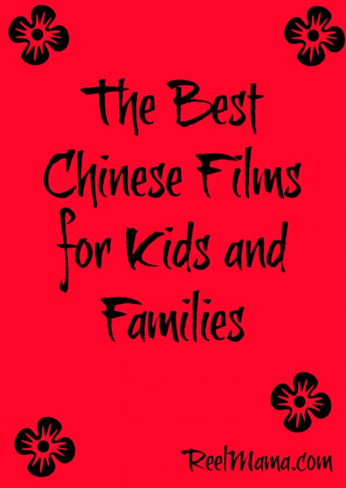 best Chinese movies for kids and families from ReelMama.com