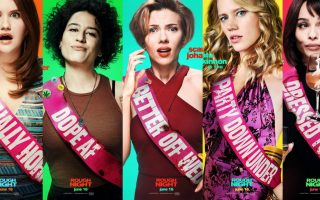 Geetha's What To Watch: Rough Night and more!