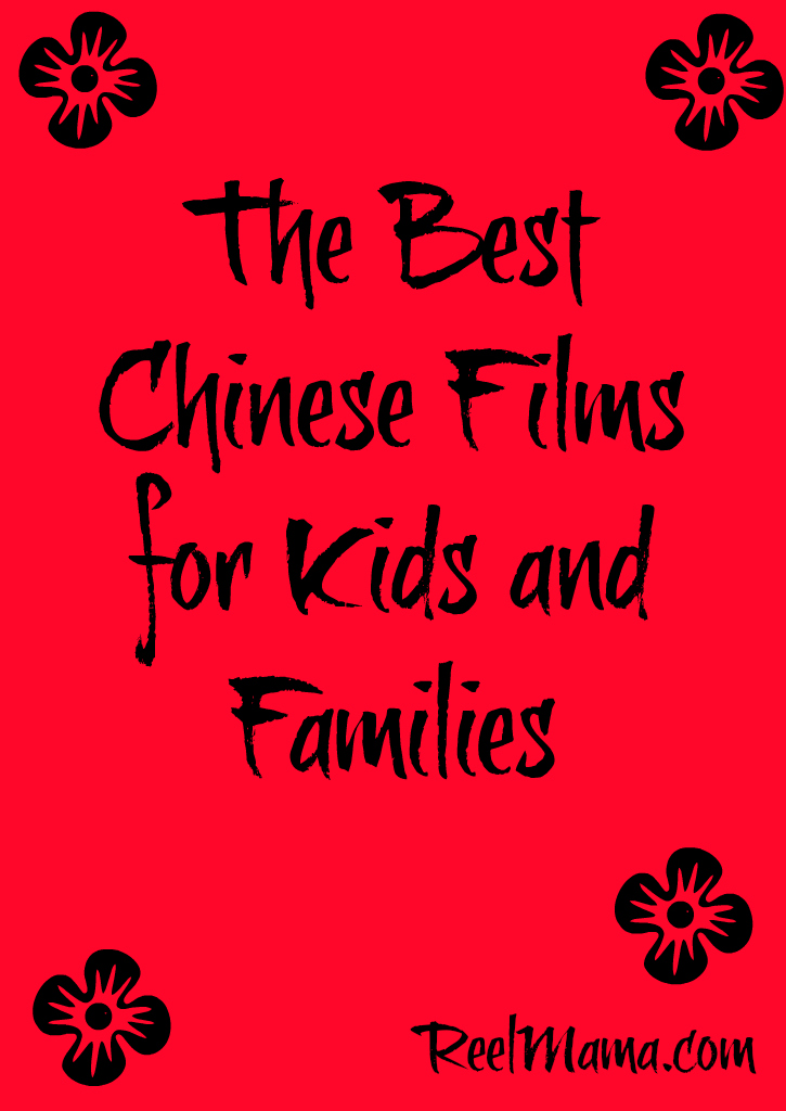 best kids movies 2017
