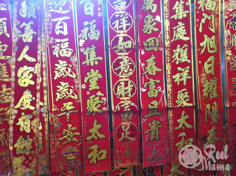 "For the Lunar New Year in Taiwan, people will hang up spring couplets by the door and paste auspicious words such as ""good fortune,"" ""spring time,"" or ""wealth"" upside down on the wall."