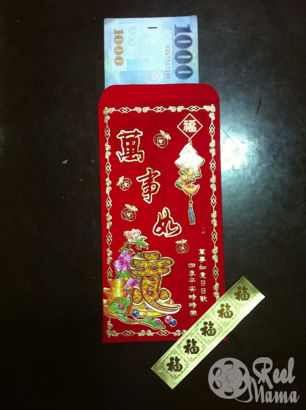"Lunar New Year tradition: The red envelope will contain some congratulatory idiomatic phrases. This one means ""May everything go well with you."""